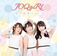 JOQgiRl_CD_360x359.jpg