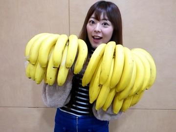 Sugiyama_20161105_01_banana_480x360.jpg