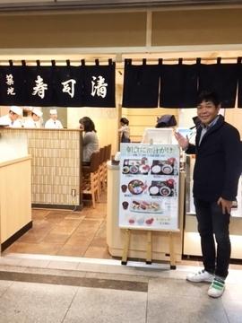 presen_20161029_Sunayama_01_R.JPG