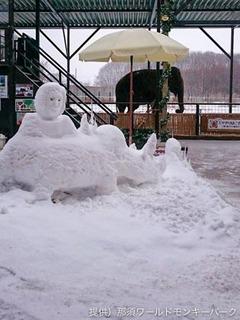 雪像1サイ.jpg