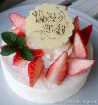 ケーキ0.jpgのサムネール画像