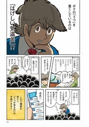 Tanaka_Keiichi_20170429_BOOK_3.jpg