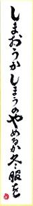 mousou_20170415_120x718.jpg
