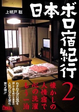 Kamiakito_Akira_20180310_book.jpg