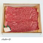matsusaka-ushi_20181020_2_300x300.jpg