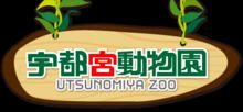 UD_header_logo.png