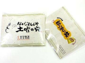 http://www.joqr.co.jp/ana/bath_salts_05_360x270.jpg