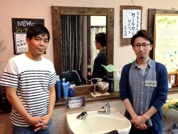 hiyashi_shampoo_Hair Leaf_01.JPG
