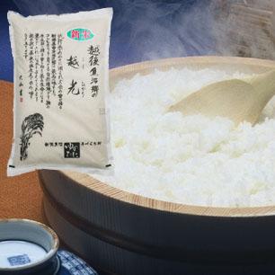 http://www.joqr.co.jp/ana/koshihikari_20180616_306x306.jpg