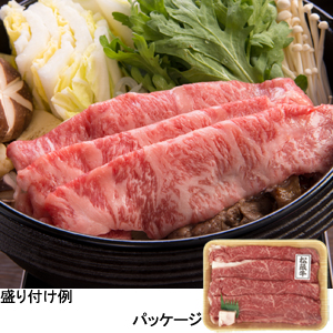 matsusaka-ushi_sukiyaki_300x300.jpg