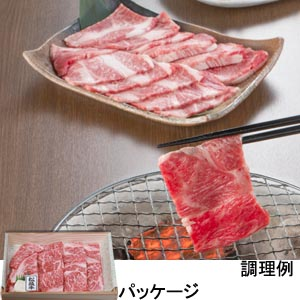 matsusaka_yakiniku_20190831_300x300.jpg