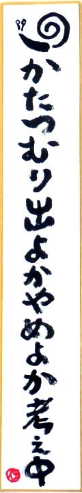 http://www.joqr.co.jp/ana/mousou_20180602_120x718.jpg