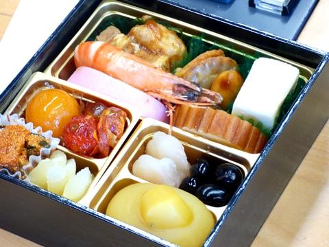 http://www.joqr.co.jp/ana/otameshi-osechi_02.JPG