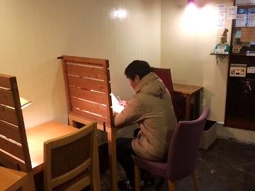 presen_20161126_Sunayama_01.JPG