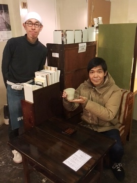 presen_20161126_Sunayama_02_R.JPG