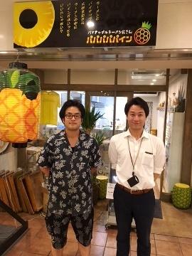 presen_20180602_Doi_01_R.JPG