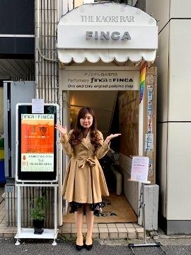 presen_20190413_Sugiyama_01_FINCA.jpg