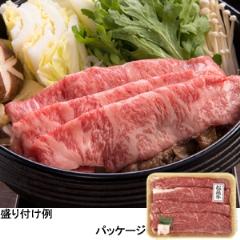 sukiyaki_201610222_240x240.jpg