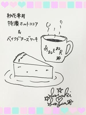 160517_佐咲さんイラスト.JPG
