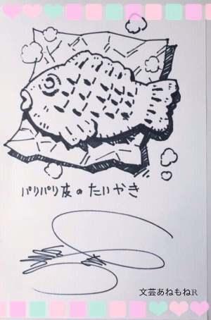 160603_桂さんイラスト.jpg