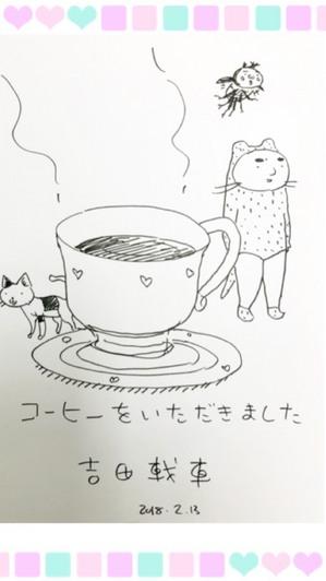 18_0303_02.jpg