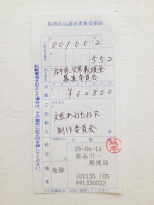 iwate.jpg