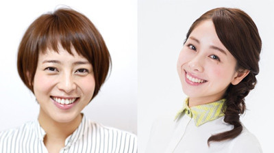 新・平日朝ワイド『なな→きゅう』4月1日スタート! パーソナリティは上田まりえ、鈴木あきえ!
