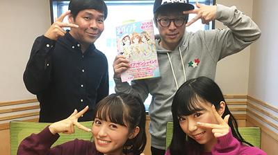 新米ラブライバー・田村淳、「ラブライブ!」のAqoursと感激の初対面! 「ゲストの目が見られない」