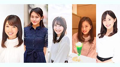 5人の現役女子大生パーソナリティが誕生! 文化放送×ボイスメディア「Voicy」