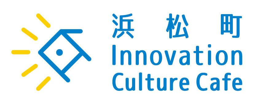 浜松町 Innovation Culture Cafeロゴ