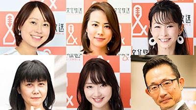 報道ワイド4/1リニューアル! 『斉藤一美 ニュースワイドSAKIDORI!』