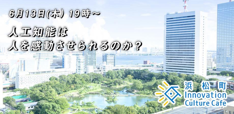 icc_cover2.jpg