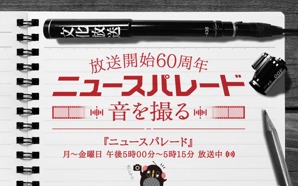npbanner-960-600thum.jpg