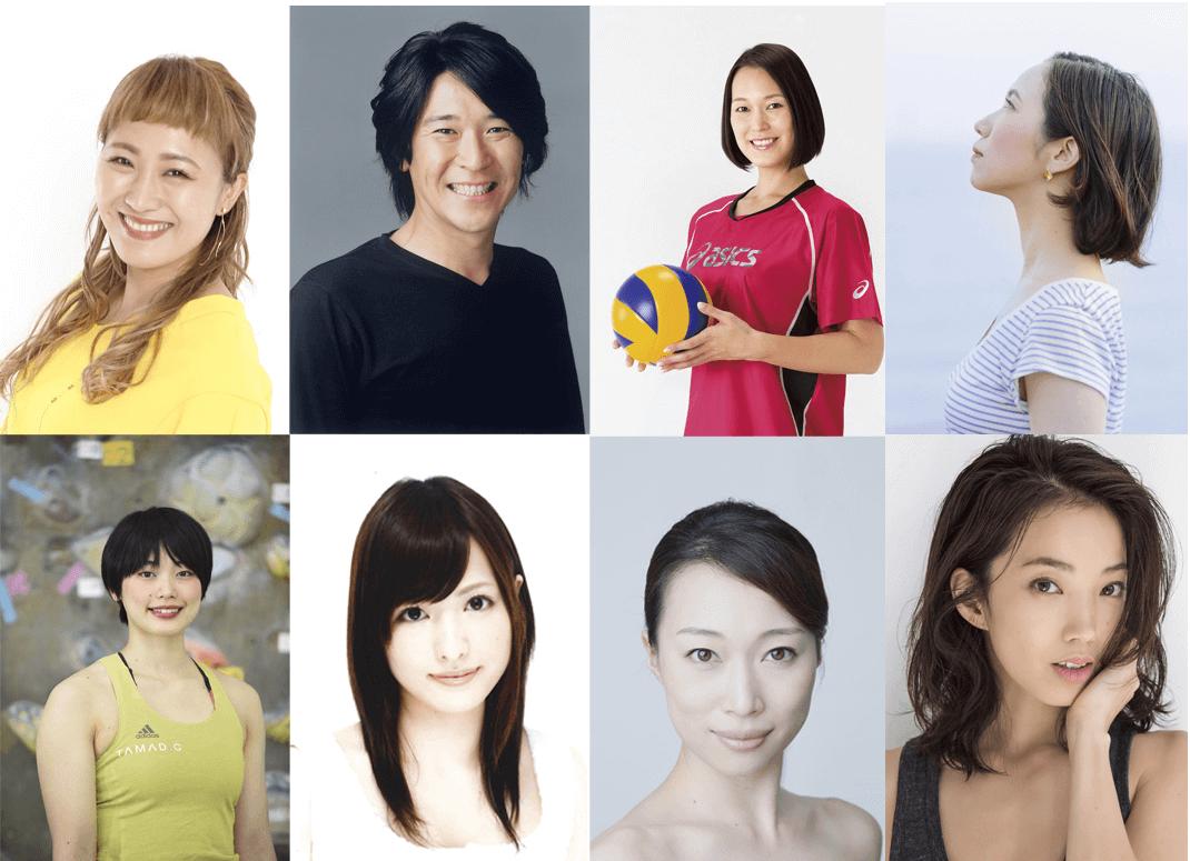 スポーツフェスティバル開催! ヨガやボルダリング体験、女性アスリートらトークショーも! 5/18(土)~19(日)入場無料