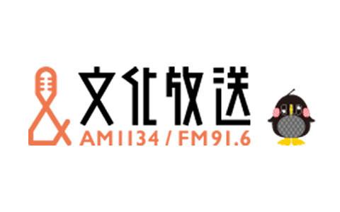 「令和元年台風第19号」による被害への義援金受付のお知らせ ※「令和元年台風第15号」義援金は千葉共同募金会へ