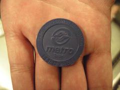 137-coin.jpg
