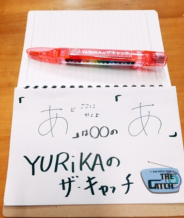 YURiKAグッズ_03.jpg