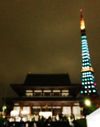 グリーンの東京タワー.jpg