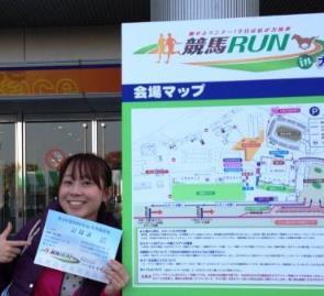 競馬RUN5.jpg