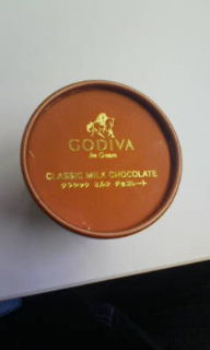 ゴディバのアイス.jpg