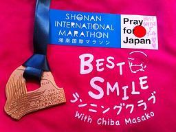 メダル表mini.JPG