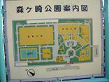 森ヶ崎公園3mini.JPG