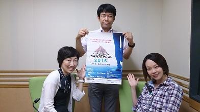 横浜マラソンPR.jpg