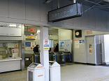 流通センター駅mini.JPG