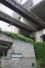 A天王洲アイル駅.JPG