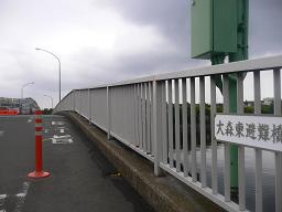C大森東避難橋.JPG