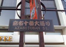 Hazabu2.jpg