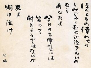 Morishige_Hisaya_101023_001_320x240.jpg