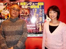 大里洋吉さん(左) 西野七海さん(右)(画像をクリックすると拡大します)