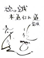 鉄矢 名言 武田 武田鉄矢さんの名言「自分を励ましてくれるのは過去の自分」とは! 芸能人の若い頃や思い出を振り返ります